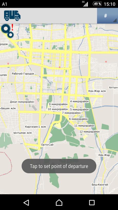 Bus.kg App